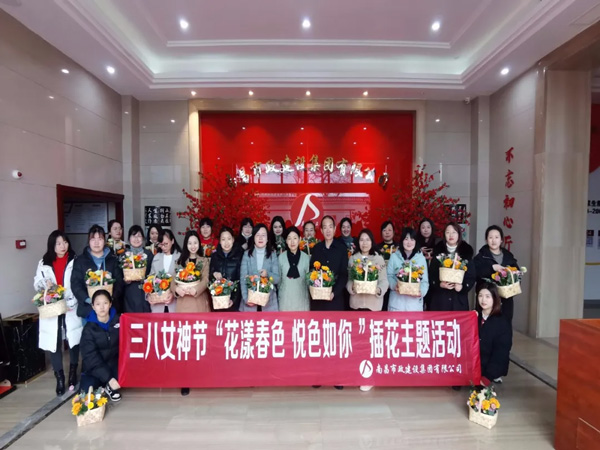 慶祝三八國際勞動婦女節南昌市政建設集團開展主題插花活動6002.jpg