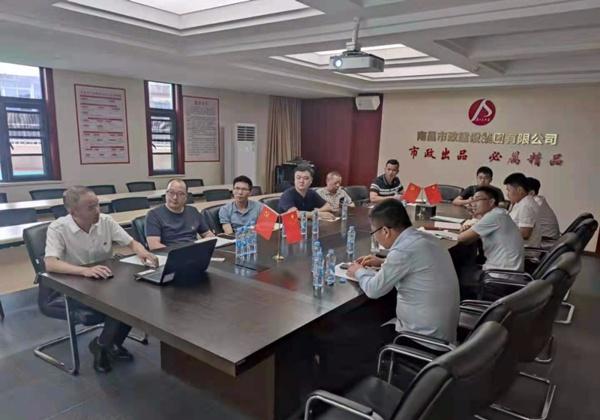 南昌市政建设集团项目党支部于开展五月主题党日活动600.jpg