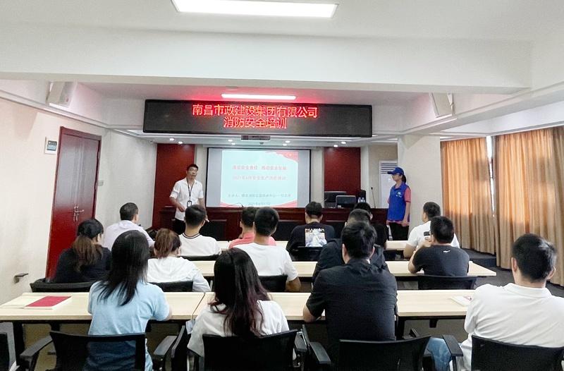 南昌市政建设集团开展2021年夏季消防安全培训8001.jpg