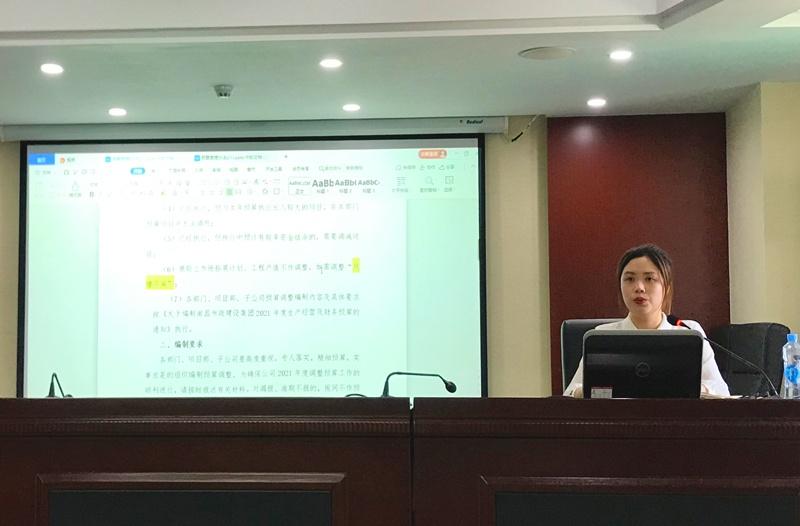 南昌市政建设集团财务部组织召开宣贯预算管理办法及部署-2021-年预算调整工作会800.jpg