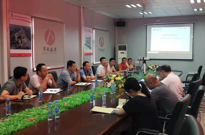 省城鎮發展服務中心吳凡蒞臨桃南安置房項目調研指導691.jpg