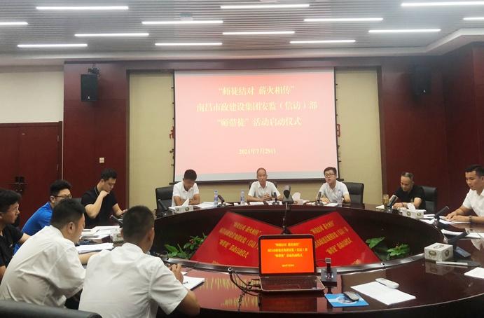 南昌市政建设集团安监部师带徒活动6910.jpg