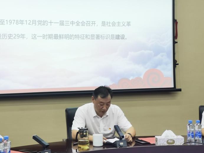 机关党支部组织召开党史学习教育专题组织生活会6912.jpg