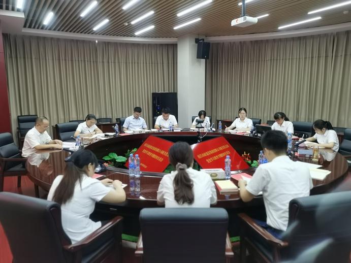 机关党支部组织召开党史学习教育专题组织生活会6914.jpg