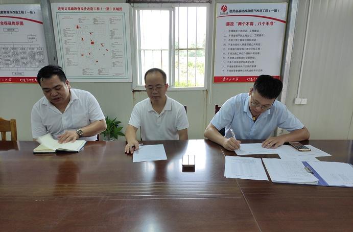 肖长华前往进贤县基础教育提升改造工程-南新生态园项目检查指导6911.jpg