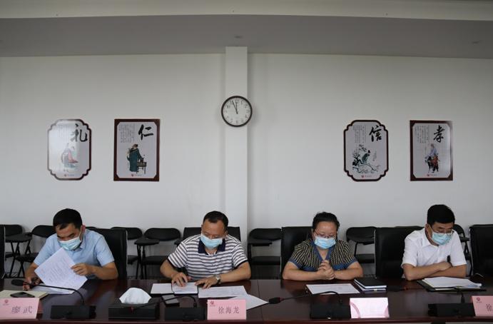 """南昌市政远大完成2021年""""三标体系""""认证外审6913.jpg"""